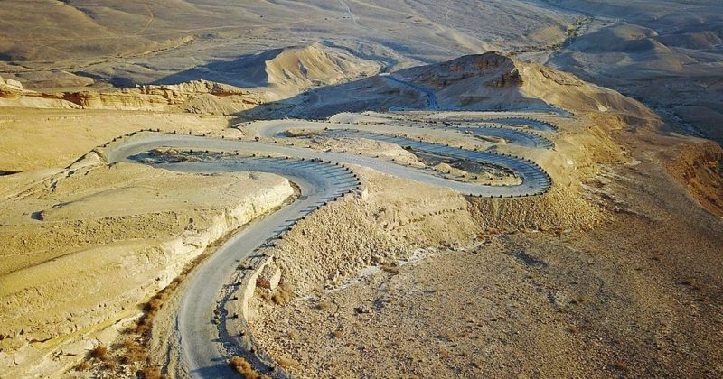 Scorpion pass (Maale Akrabim] road serpentines