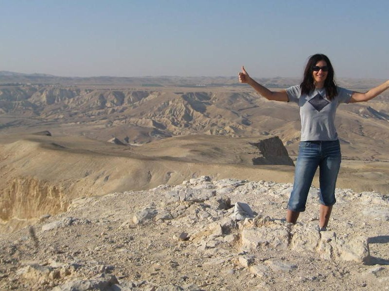View from Hod Akev, Negev Desert, Israel