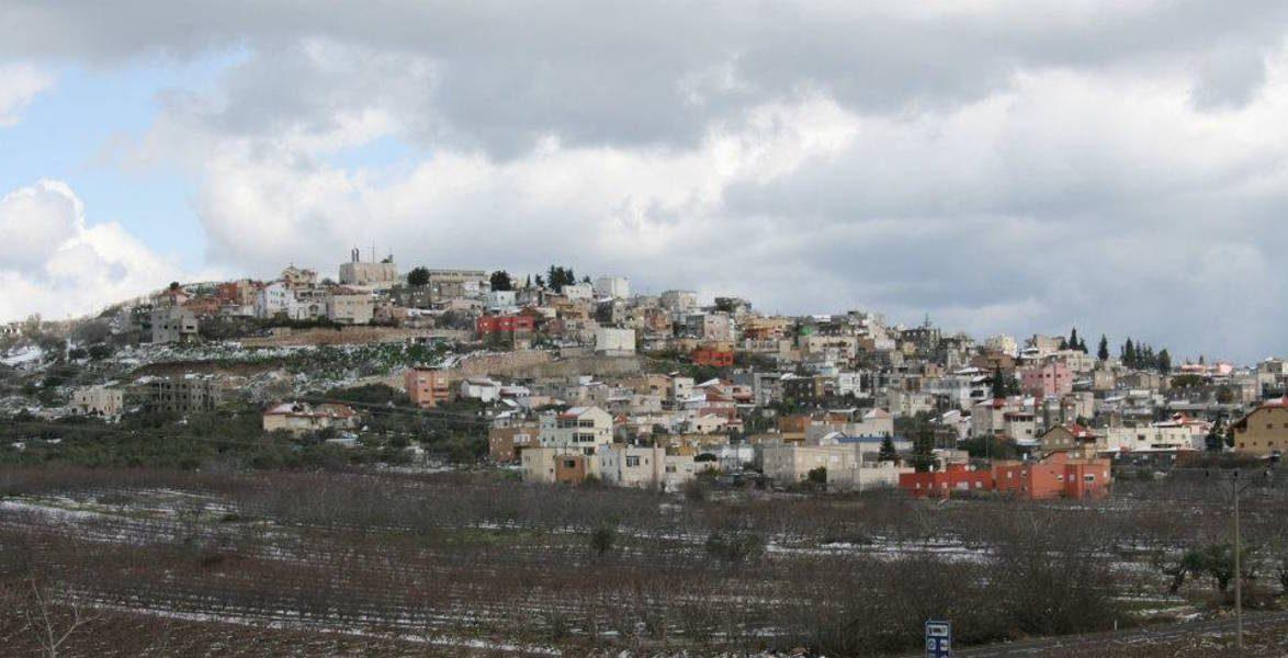 Jish Village (Gush Halav)