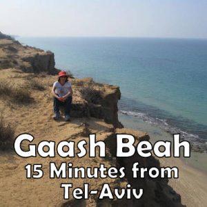 Gaash Sea Cliffs Hike