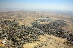 Arad, town in Israel