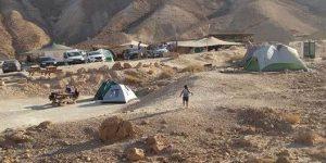 Masada Camping