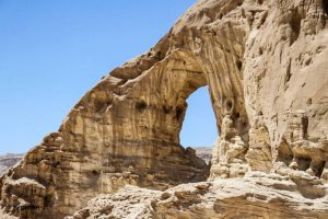 Stone arch in Timna Park