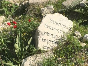 Broken tombstones in the jewish cemetry on the mount of olives