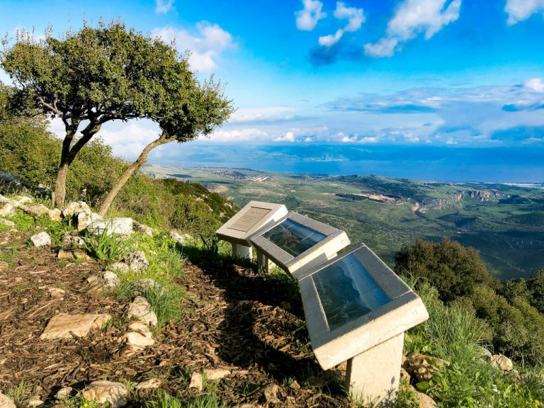 Mount Mitspe Hyamim view east on the sea of Galilee