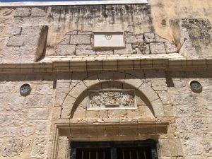 St George Church Acre Israel